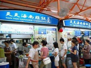 「天天海南雞飯」:1 Kadayanallur St Singapore 069184 (地鐵Tanjong Pagar步行5分鐘)