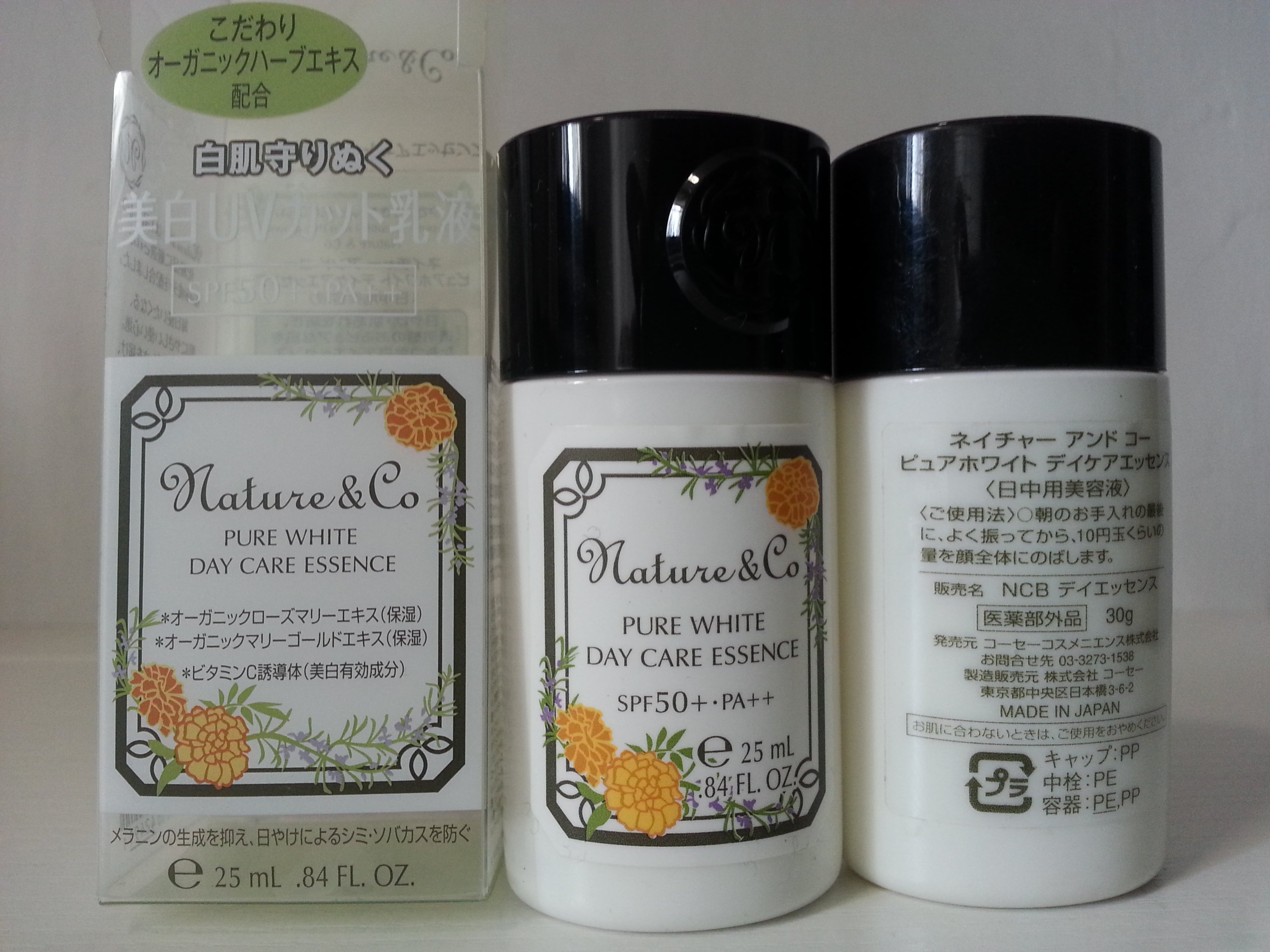 Nature & Co Pure White Day Essence SPF50+ PA++(日間美白防曬精華霜),25ml,HKD99