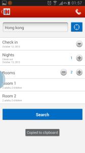 4.Hotels.com:酒店搜尋,另有Expedia亦可比較不同酒店價格。