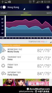 13. AccuWeather:天氣預告,有多天及每小時預測,日出日落時間等,資料詳盡。