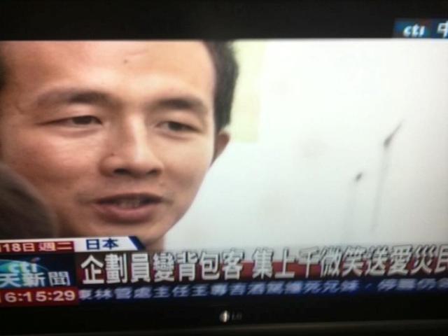 台灣中天新聞的電視訪問。