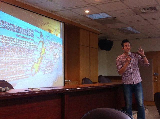 近斯到台北師範大學演講。