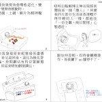 【漫畫‧生活】廿一世紀廢人網絡