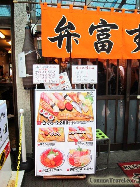 20140806Tsukiji4