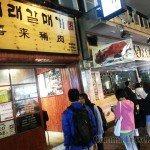 【香港‧美食】韓式BBQ喜來稀肉