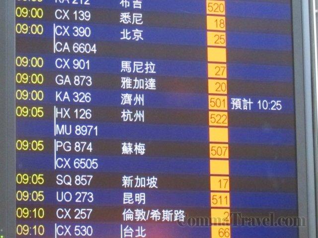 20150523jeju-d1-hkairport