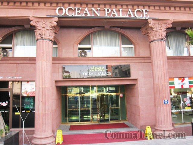 20150605OceanPalace1