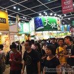 【日記‧文化】2015年香港書展 書多人更多