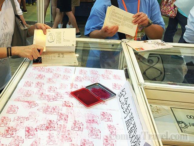 場內亦設有紀念郵品的售賣處,可蓋上「香港書展」印章,証明到此一遊。