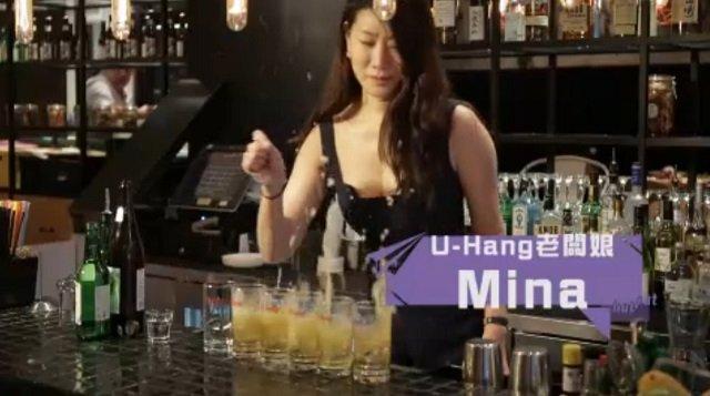 20150722Uhang-Mina