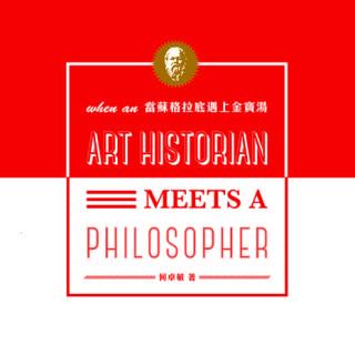 20150819Book-Socrates