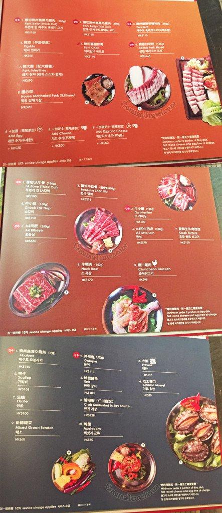 20150908HallaBBQ-menu