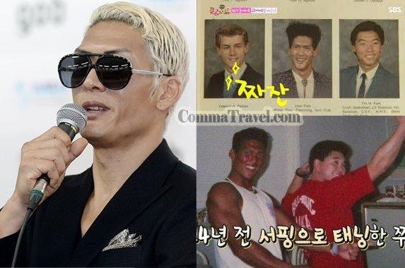 G.o.d 朴俊享於美國長大,畢業照髮型奇特,生活照睇嚟似一名黑人多過似韓國人。